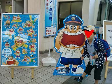 下田の駅でガリガリ君がお出迎え2