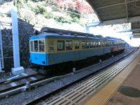 家族4人で彫刻の森美術館へ♪箱根登山鉄道モハ2形も見た★
