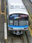 横浜市営地下鉄ブルーライン3000V形試乗会に行ってきた!